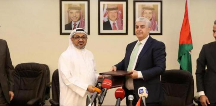 Deal to Reschedule Jordanian Debts to KFAED