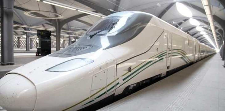 Haramain High-speed Train to Start Operating in October