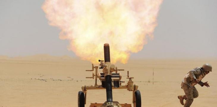 Yemeni Army Advances in Al-Bayda