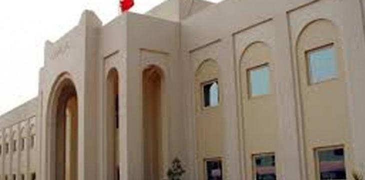 Bahrain to Hold Municipal, Parliamentary Elections Simultaneously