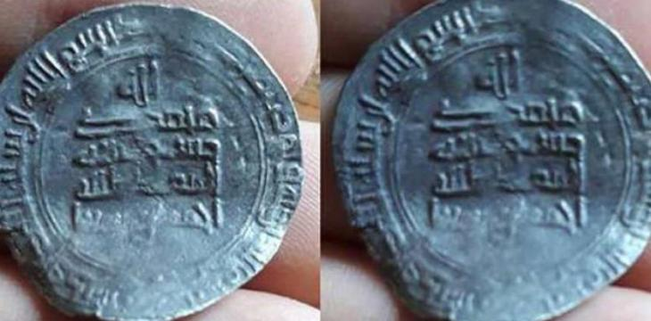 Rare Arabic Coins Found in Buried Poland Treasure