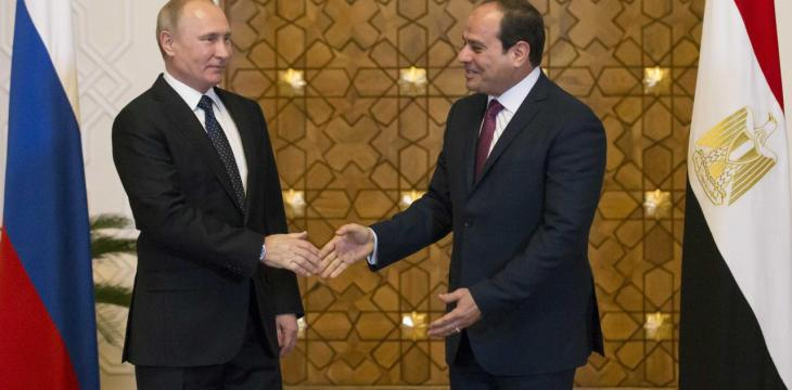 Egyptian President Arrives in Russia