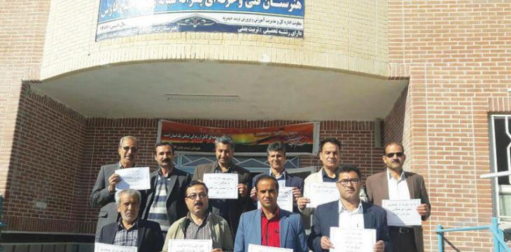 Iran: Teachers Strike Enters Its Second Day