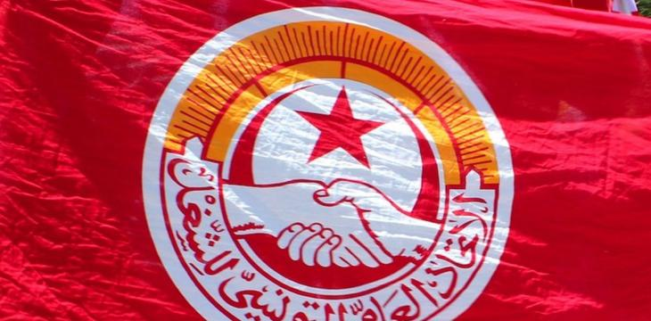 Tunisia Syndicates Call for Biggest Strike Within Public Sector Institutions