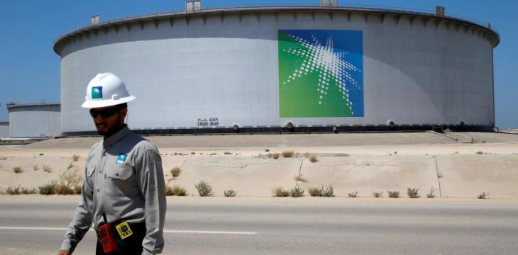 Saudi Aramco Signs MoU with China's Zhejiang Province