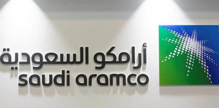 Aramco to Invest in Refinery-Petrochemical Project in East China