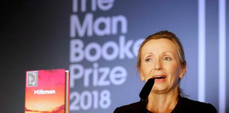Anna Burns' 'Milkman' Wins Man Booker Prize