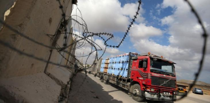 Israel to Provide Gaza with Fuel, Goods after Border Tensions are Reduced