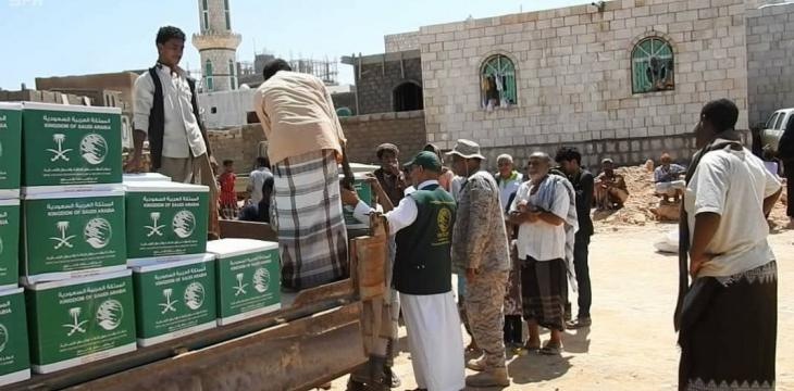 Public Institutions to Reopen in Yemen's Cyclone-Stricken Mahra