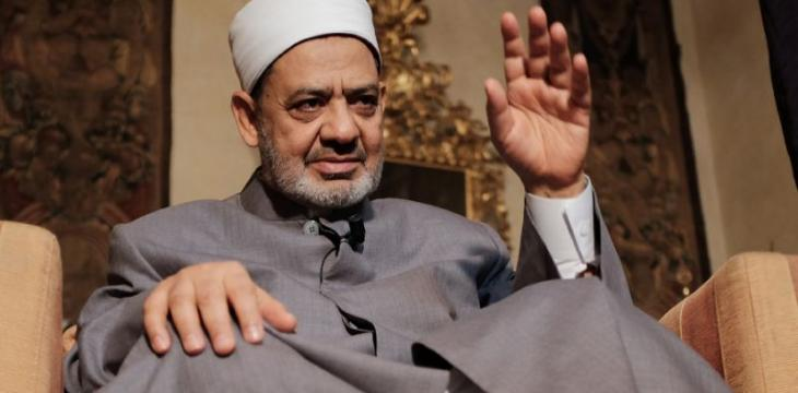 Grand Imam of Al-Azhar: Muslims Are Actual Terrorism Victims