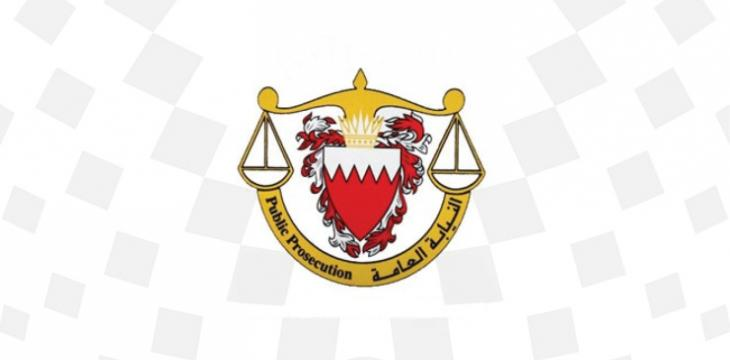 Bahrain Reverses Death Sentence Against Two Citizens