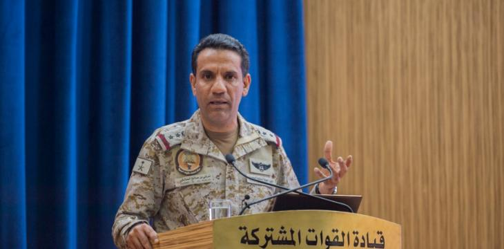 Arab Coalition Hails Defection of Houthi Minister