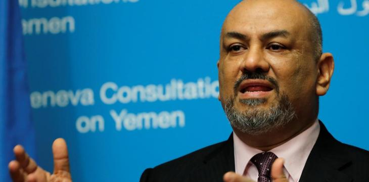 Yemen FM Holds Talks with UN Envoy
