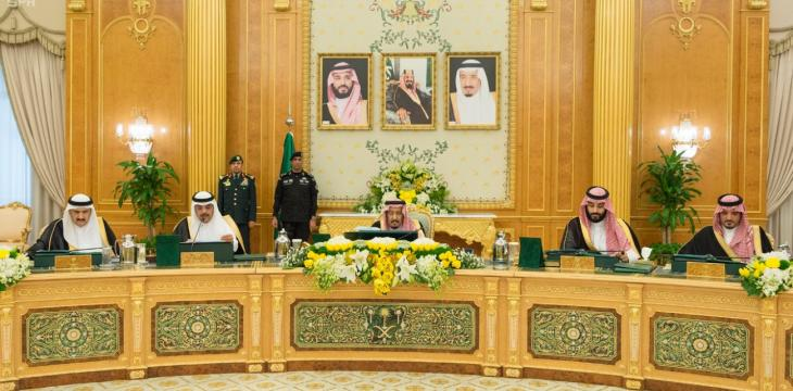 Saudi Arabia Renews its Rejection of All Forms of Terrorism