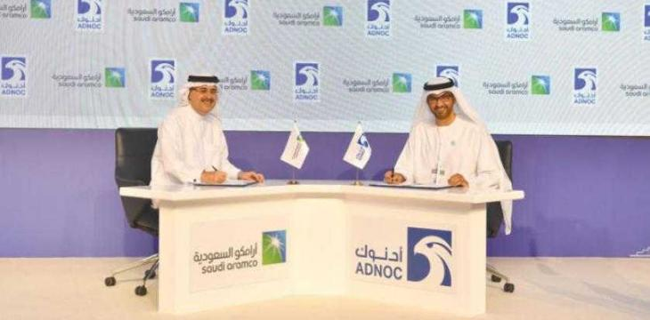 Saudi Aramco, ADNOC Sign Agreement to Invest in Gas Exploration