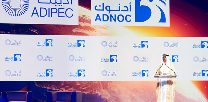 ADIPEC Abu Dhabi: Oil, Gas Main Elements of Economic Growth
