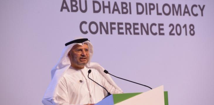 Abu Dhabi Conference Discusses Technology In Support of Diplomacy