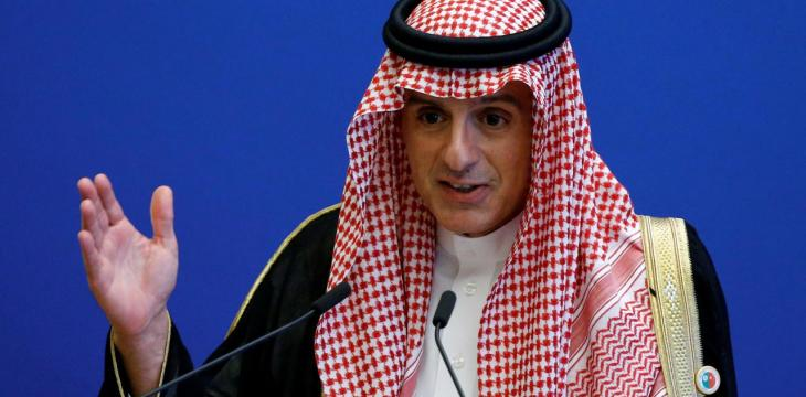 Saudi FM Holds Press Conference on Khashoggi Case Investigation