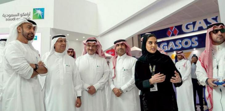 UAE's ADNOC Signs Investment Deals