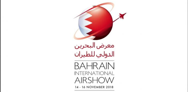 Bahrain Targets Three Giant Projects in Transportation System