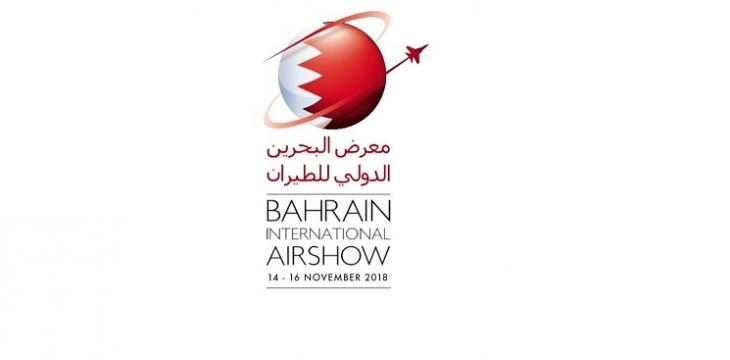Bahrain International Airshow Concludes with USD5bn Deals