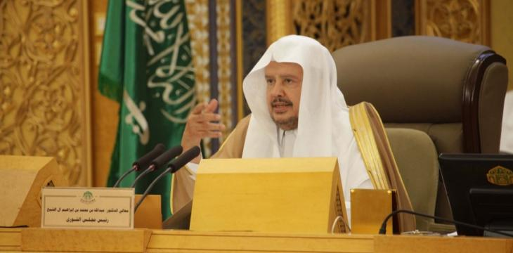 Exclusive - Shura Council Chief: Regional Affairs Must Not Be Exploited to Target Saudi Arabia
