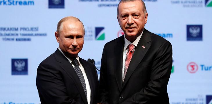 Putin, Erdogan Inaugurate TurkStream Pipeline