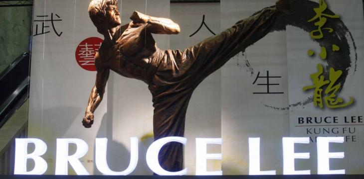Bruce Lee's House in Hong Kong to be Turned into Center for Chinese Studies