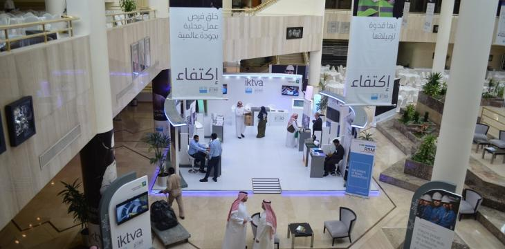 Aramco Proposes 50 Investment Opportunities at IKTVA Forum