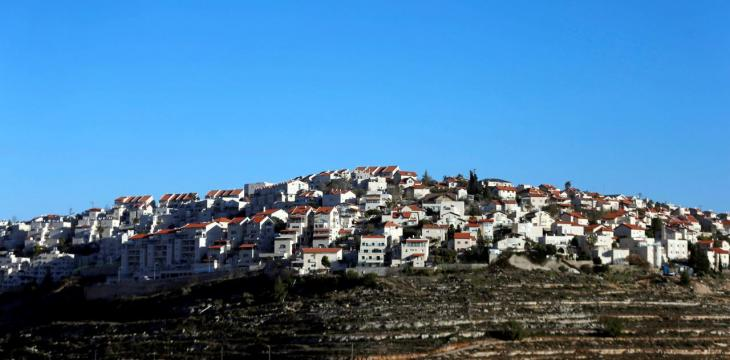 Palestinian Authority Warns of Expansion of Israeli Settlement Movement in West Bank