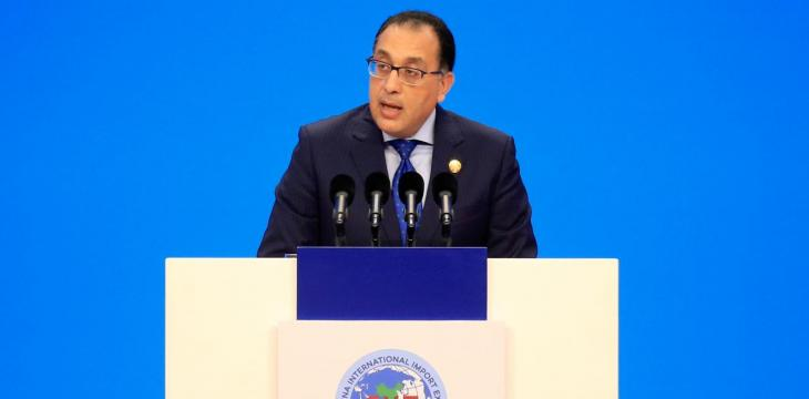 Egypt Seeks to Double Investment in Africa in 5 Years