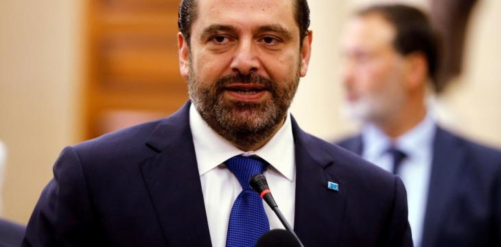 Hariri: Govt Stalemate Has Not Stopped Implementation of Reforms