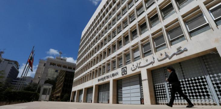 Lebanon: 70% of Deposits in USD Despite High-Interest Rates on LBP