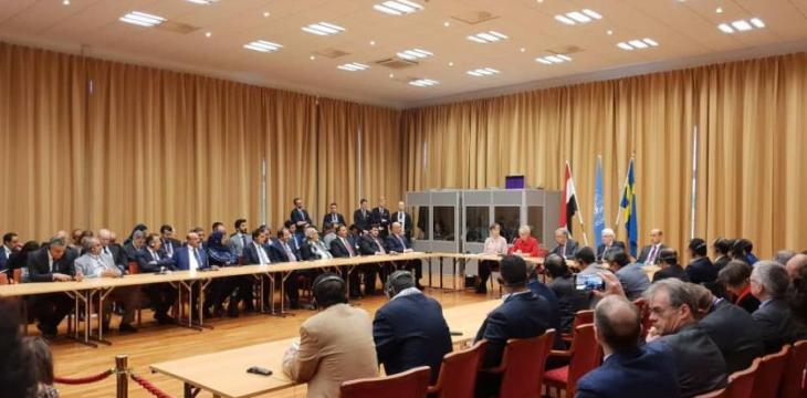 Outcome of Consultations on Yemen: Deal on Taiz, Hodeidah, Prisoners