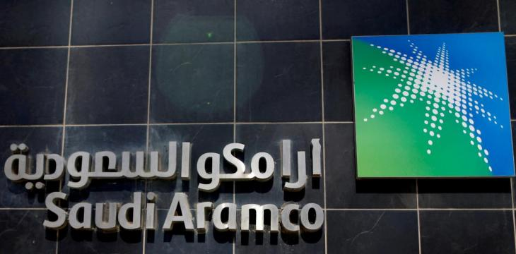 Saudi Aramco Signs Cybersecurity MoU with Raytheon
