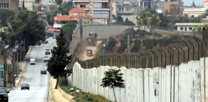Israel Discovers 4th Hezbollah Tunnel from Lebanon