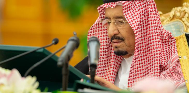 Saudi Cabinet Approves Historic 2019 State Budget
