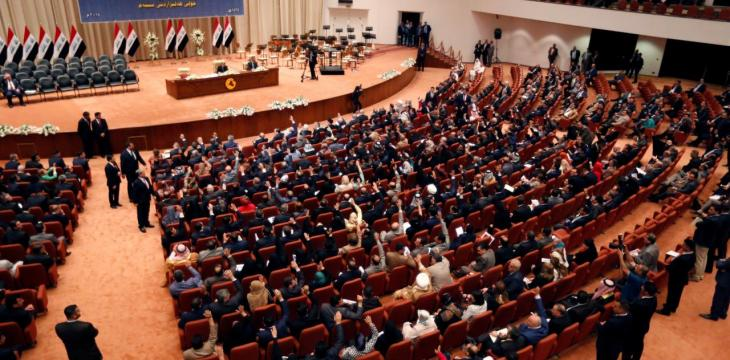 Iraq Parliament Fails to Fill Vacant Interior, Defense Posts
