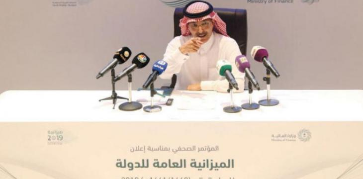 Finance Minister: Faster Pace in Achieving Saudi Vision Goals in 2019