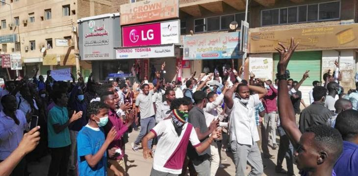 Protests Erupt in Sudan's Kassala