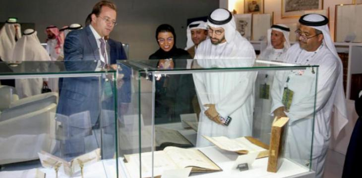 Abu Dhabi's 1st Manuscripts Conference, Exhibition Kicks Off