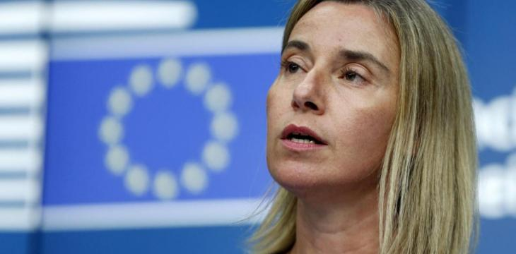 EU-Iran Special Trade Mechanism 'About to Become Operational'