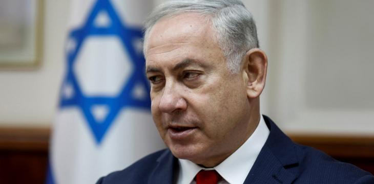 Israeli PM Hopes More EU Countries Will Relocate Embassies to Jerusalem