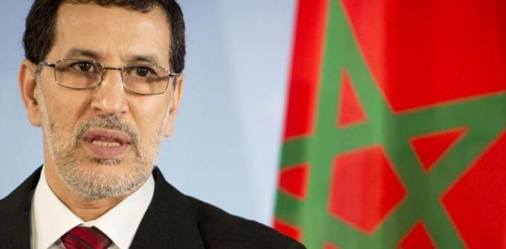 Moroccan PM Calls for Speeding National E-Integration