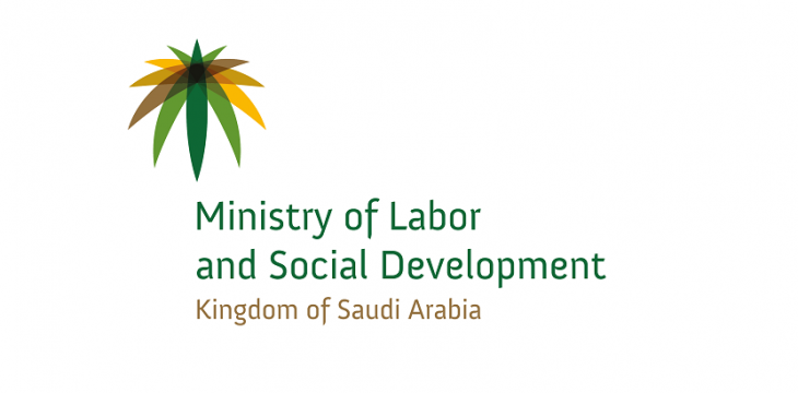 Unified Organization for Women's Work Environment Initiative Launched in Saudi Arabia