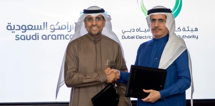 Saudi Aramco Inks MoU with Dubai Electricity and Water Authority
