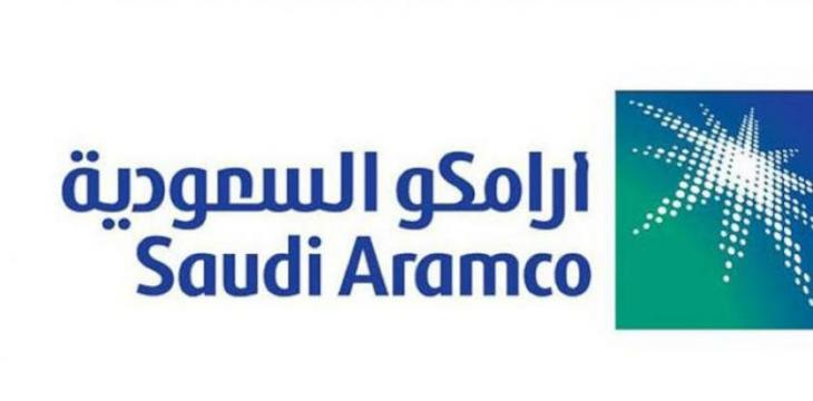Saudi Aramco Recognized as Leader in the Fourth Industrial Revolution