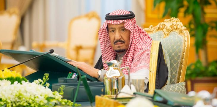 Saudi King Relieves General Authority of Civil Aviation Chief of his Duties