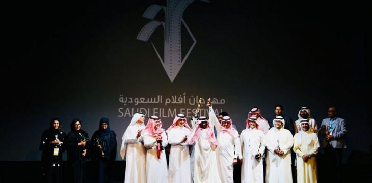 Saudi Film Festival Seeks to Boost Local Industry
