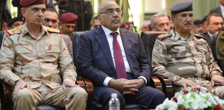 Iraqi PM to Appear before Parliament over Memo that Binds Lawmakers' Privileges